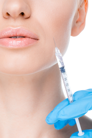 女性のボトックス注射