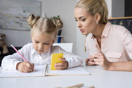 母と娘の数学の学習