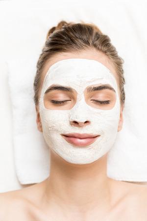 woman with facial mask 免版税图像