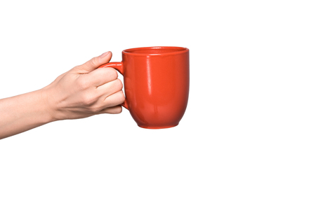 person holding cup of coffee Standard-Bild
