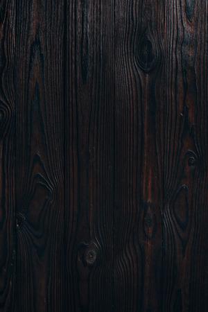 blank dark wooden background