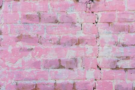 old pink brick wall background, full frame view