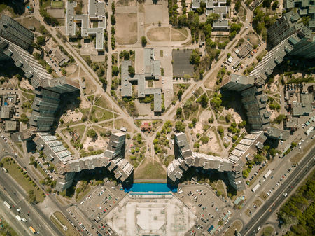 aerial view of apartment houses at modern european city, Kyiv, Ukraine Stock fotó