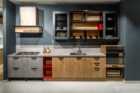 Interior of modern kitchen with stylish design