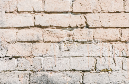 full frame image of painted brick wall background