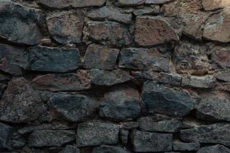 close-up view of dark grey stone wall texture Stock fotó