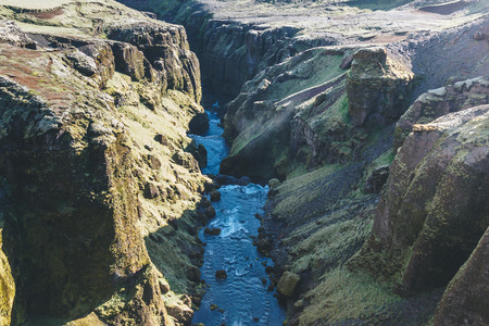 aerial view of beautifu Skoga river canyon in Iceland