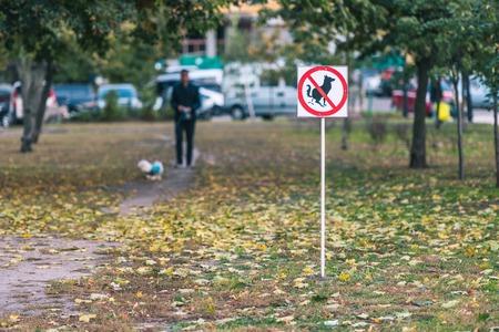 No dog poop sign in autumn park Banque d'images - 110669557