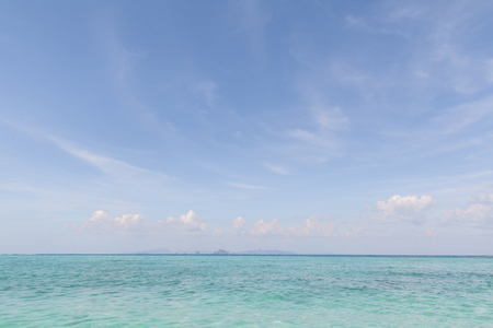 Beautiful scenic view of ocean and clear blue sky, Phi Phi islands