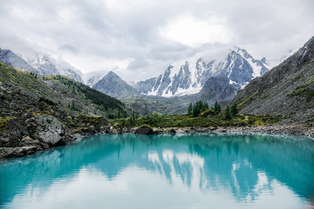 Beautiful landscape view of mountains and lake, Altai, Russia Stock Photo