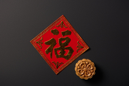 top view of traditional mooncake and chinese hieroglyph isolated on black 스톡 콘텐츠
