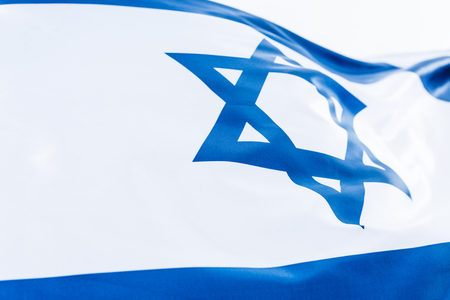 national israel flag with star of david isolated on white Stock Photo