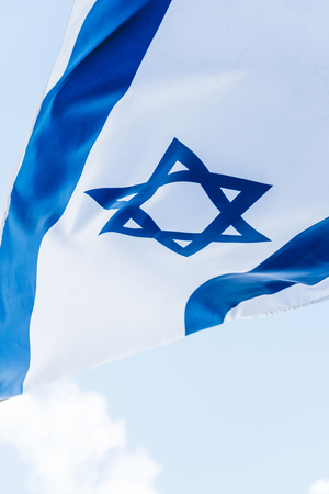 israel national flag with blue star of david Stock Photo