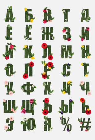 cyrillic letters from russian alphabet made of green grass with fresh leaves and blooming flowers isolated on white Banque d'images - 120075155