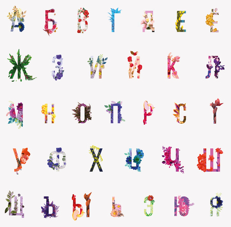 Multicolored bright Cyrillic letters with plants and flowers isolated on white background, Russian alphabet