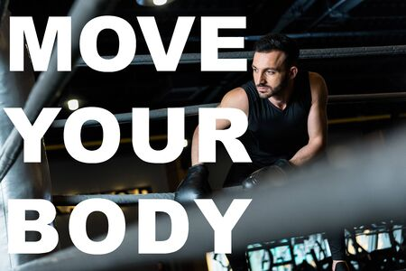 selective focus of handsome bearded man in boxing gloves with move your body illustration Stok Fotoğraf
