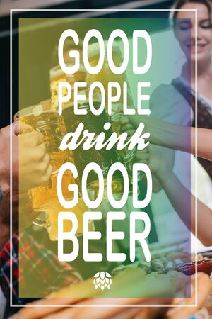 partial view of friends clinking mugs of light and dark beer with good people drink good beer illustration