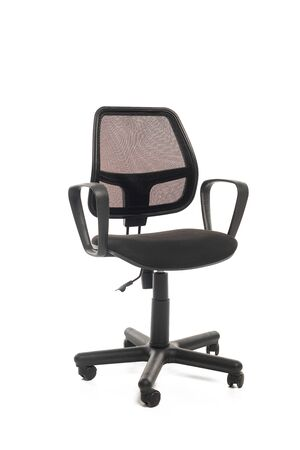 Comfortable office chair isolated on white