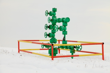 methane: Fossile gas - methane - pipe conduct.