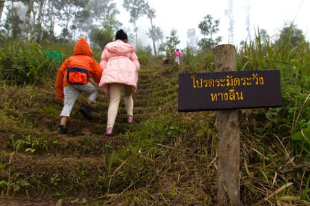 Winter caution sign (thai language) photo
