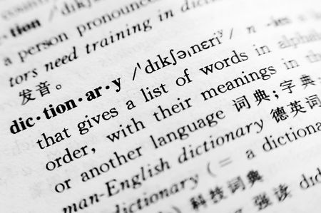 The word dictionary.Macro of an English-Chinese dictionary.
