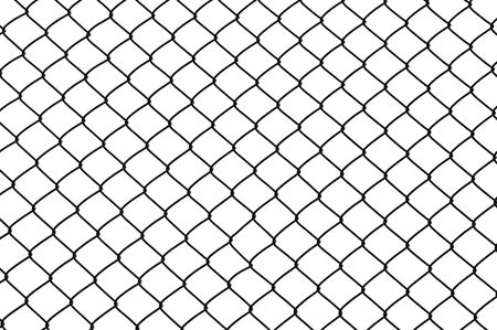 Chainlink fence Stock Photo - 5556192