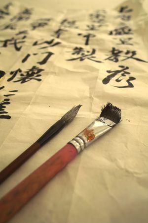 Chinese brush pen and  symbol