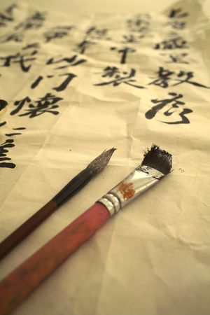 japan calligraphy: Chinese brush pen and  symbol
