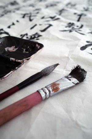 Chinese brush pen and  symbol  photo