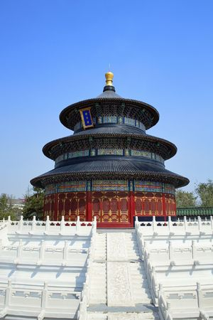 Temple of Heaven (Tian Tan)  photo