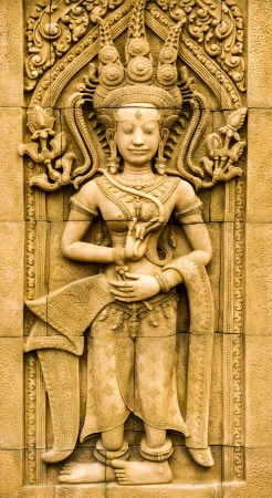 absara sculpture photo