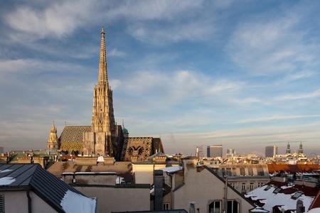 """wiedeń: St Stephan katedry - WiedeÅ"""", Austria"""