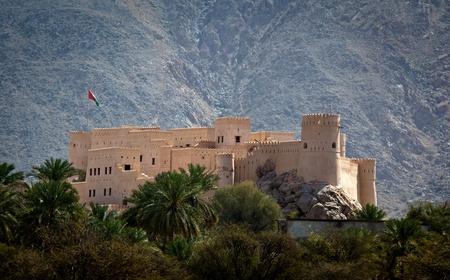 travel guide: The Nakhl Fort in Al Batinah, Oman Stock Photo