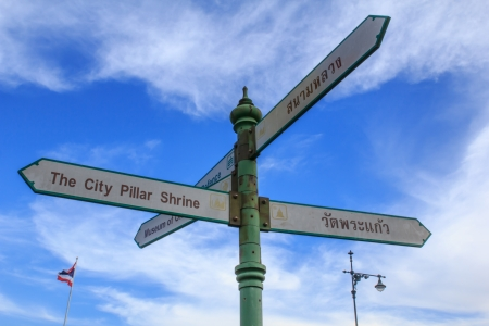 thailand s landmarks: Sign with directions to Thailand s landmarks with bule sky background