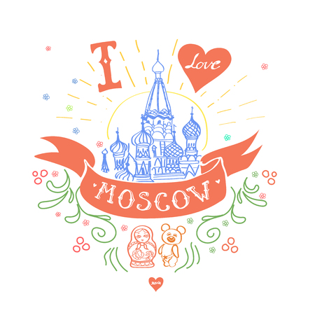 basil's: Moscow Symbol. St Basils Cathedral, Red Square and Kremlin, Moscow, Russia. Travel  hand drawn sketch illustration.