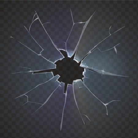 Realistic broken glass broken frosted window pane on black background destruction illustration Illustration