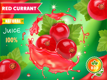 Red currant juice advertising package design