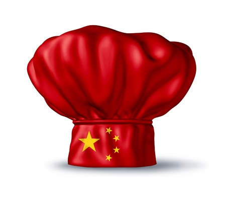 asian chef: Chinese cooking symbol represented by an Asian chef Stock Photo