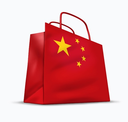 materialism: China economy and Asia investment trade symbol isolated on white.