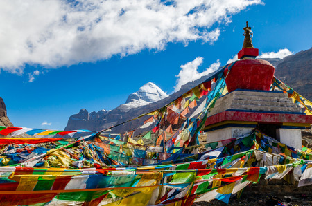 Tibet. Mount Kailash. South face. Imagens - 30978532