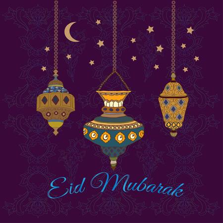 Eid Mubarak greetings  Vector