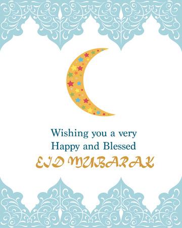 ramadan mubarak card: Eid Mubarak Greetings.
