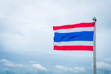 nation: Thailand Nation Flag Stock Photo