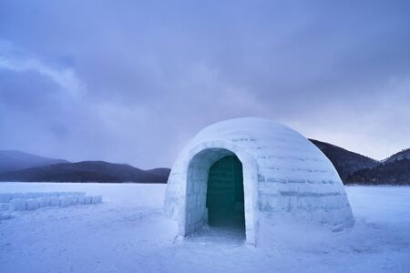Beautiful scenic in Ice Igloo village at Shikaribetsu lake in Obhiro city, Japan. Zdjęcie Seryjne