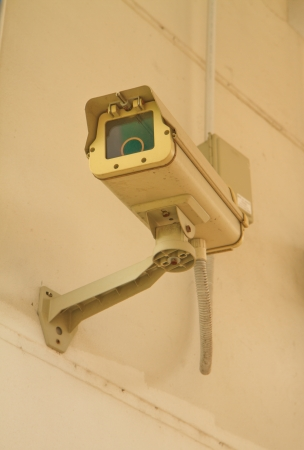 CCTV security camera at home photo