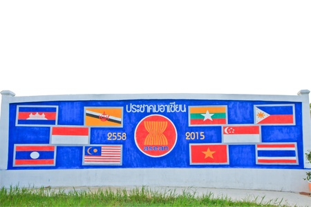 Painted flag on wall   Association of South East Asian Nations   ASEAN