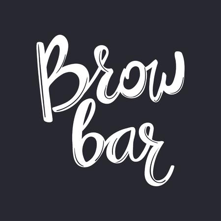 眉バーのデザインロゴ。ブラウバー。レタリングテキスト