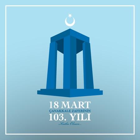"""18 March Canakkale Victory day. Turkish language translate  """"Canakkale zaferinin 103. yili 18 Mart.""""  Illustration"""
