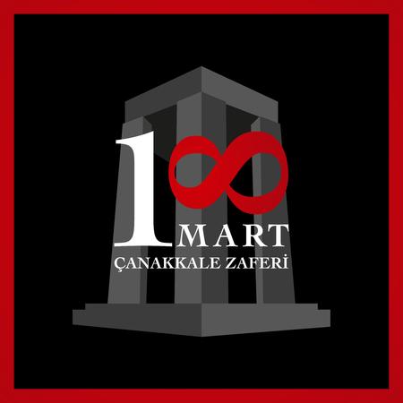 Republic of Turkey National Celebration Card. 18 March Canakkale victory day. Illustration