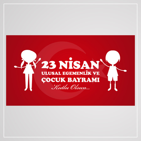 23 April Childrens day typography with children  in silhouette illustration.